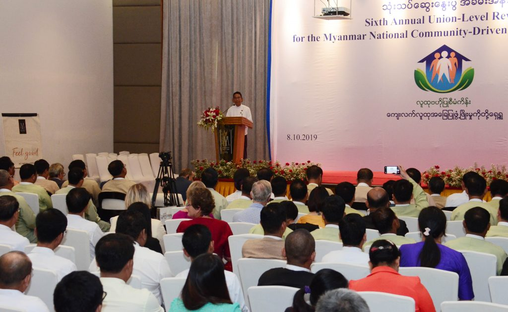 In collaboration with the World Bank, Ministry of Agriculture, Livestock and Irrigation (MOALI) held the 6th Annual MSR of National Community-Driven Development Project in Nay Pyi Taw