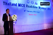 Thailand expands business opportunities with Myanmar through MICE