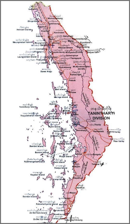 Non-paper - 25 Jan 2018 - Overview of Tanintharyi Region