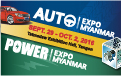 Auto/PowerExpo Myanmar 2016
