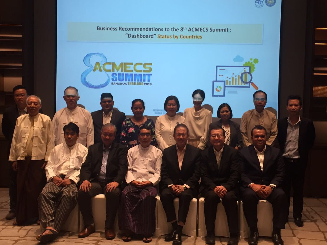 Report on ACMECS Joint Business Council ExCom Meeting