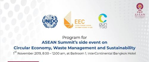 ASEAN Summit's side event on Circular Economy, Waste Management and Sustainability
