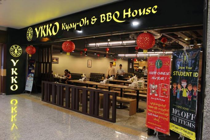 Yoma Strategic Holdings will acquire 65 percent stakes in Yankin Kyay Oh Group of Companies Limited (YKKO) to satisfaction of certain conditions