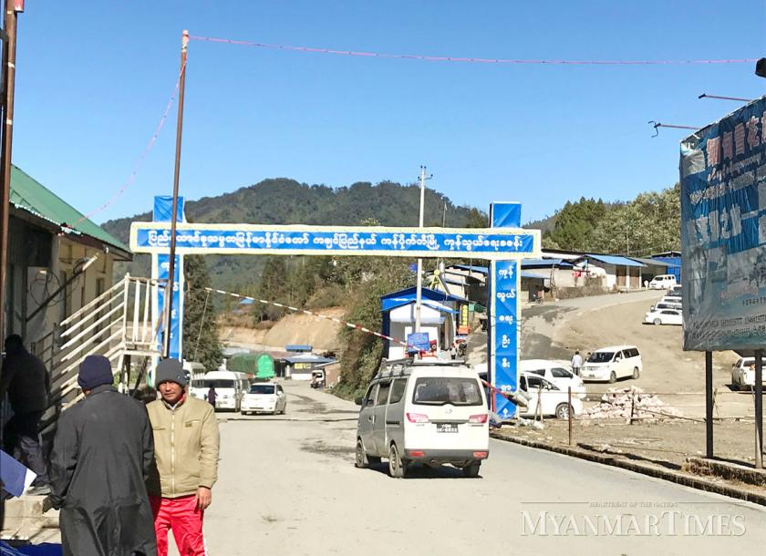 Myanmar – China border trade zone to be developed in Kachin's Kan Paik Ti township in Waingmaw, Kachin State