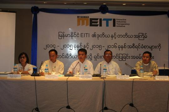 Myanmar launched two reports on its extractive industries to strengthen the implementation of the Extractive Industries Transparency Initiative (EITI) process in Myanmar