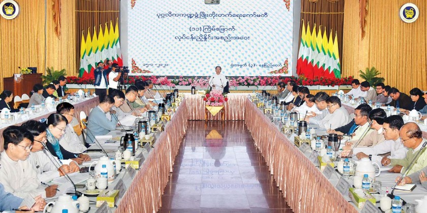 The 11th coordination meeting of the Private Sector Development Committee (PSDC) was held in Nay Pyi Taw
