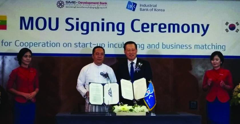 In collaboration with the Industrial Bank of Korea, SME Bank will establish incubation centre in Nay Pyi Taw for startups
