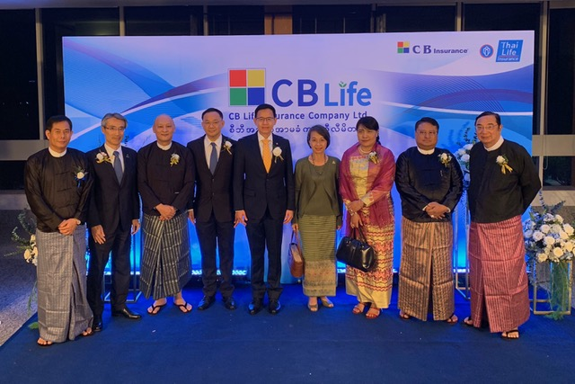 "Ambassador of Thailand to Myanmar attended  The ""CB Life & Thai Life Insurance Business Alliance Celebration Ceremony"""