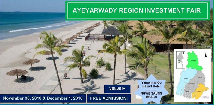 Ayeyarwaddy Region Investment Fair