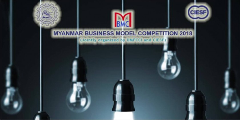 With the support of CIESF, Japan, Union of Myanmar Federation of Chambers of Commerce and Industry organized the Business Model Competition in order to discover new potential businesses in Myanmar