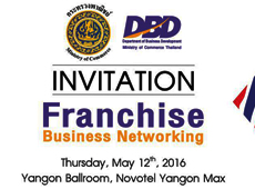 Thailand Franchise Business Networking