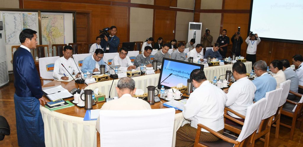 Vice President U Henry Van Thio was attend the second meeting of the Digital Economy Development Committee (DEDC) to discuss about the digital economy development in the each business sectors to raise their competitive abilities and production capacity