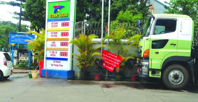 Myanmar Petroleum Trade Association urged the government to review the taxation system to stabilize local fuel prices