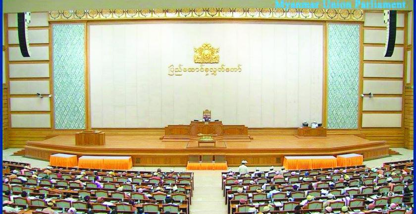 Pyidaungsu Hluttaw approved USD $ 24.3 million loan from Thailand's Neighboring Countries Economic Development Cooperation Agency (NEDA) for implementing development projects along Greater Mekong Sub-region Economic Corridors