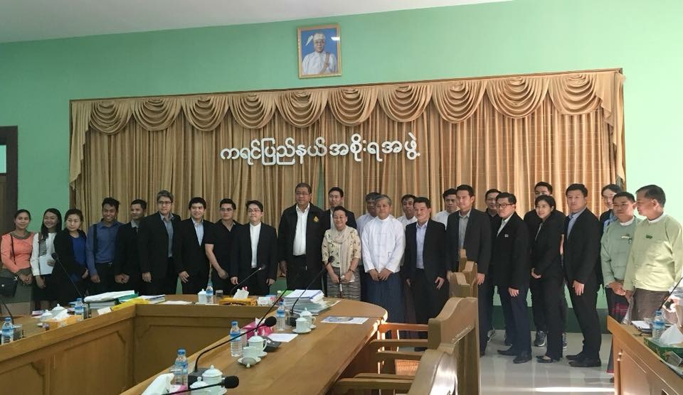 Non-paper - 8 Dec 2017 - Kayin State Investment Fair Trip Report