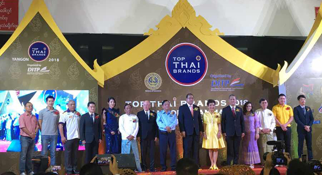 Thai Ambassador Promotes Increased Trade and Investment with Myanmar at  Top Thai Brands 2018