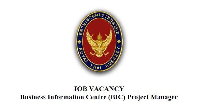 JOB VACANCY : Project Manager