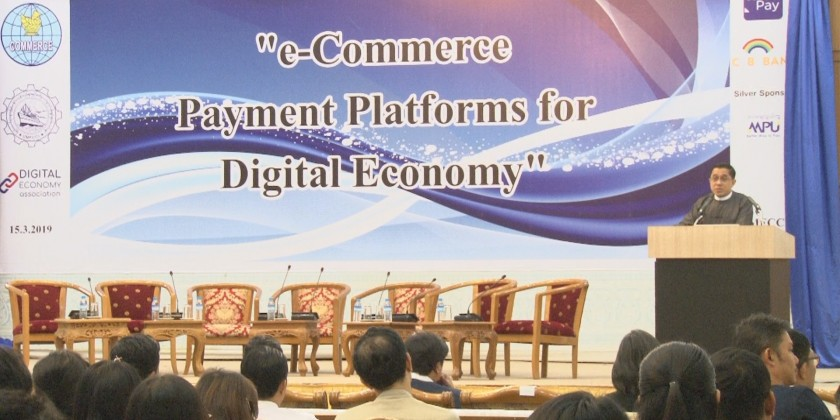 Under the guidelines of Ministry of Commerce, UMFCCI is striving to establish Digital Economy Association to boost digital economy including e-commerce sector in Myanmar