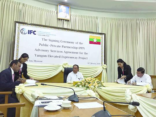 Myanmar will invest US$ 400 million on its first elevated expressway in Yangon, according to the signed advisory services agreement between the Ministry of Construction and International Finance Corporation (IFC)