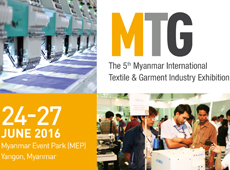 Myanmar International Textile & Garment Industry Exhibition