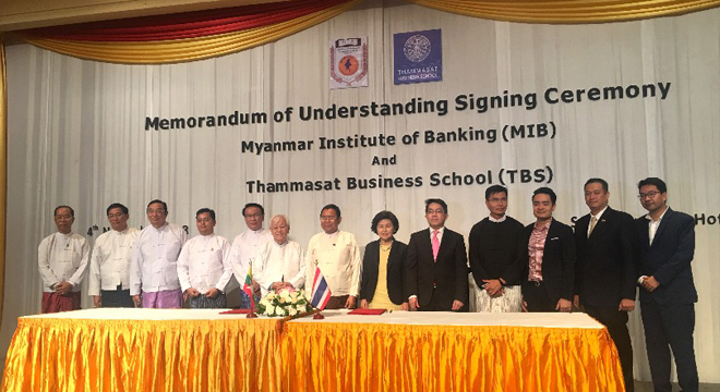 Royal Thai Embassy Supports Thai-Myanmar Collaboration on Banking and Business Management