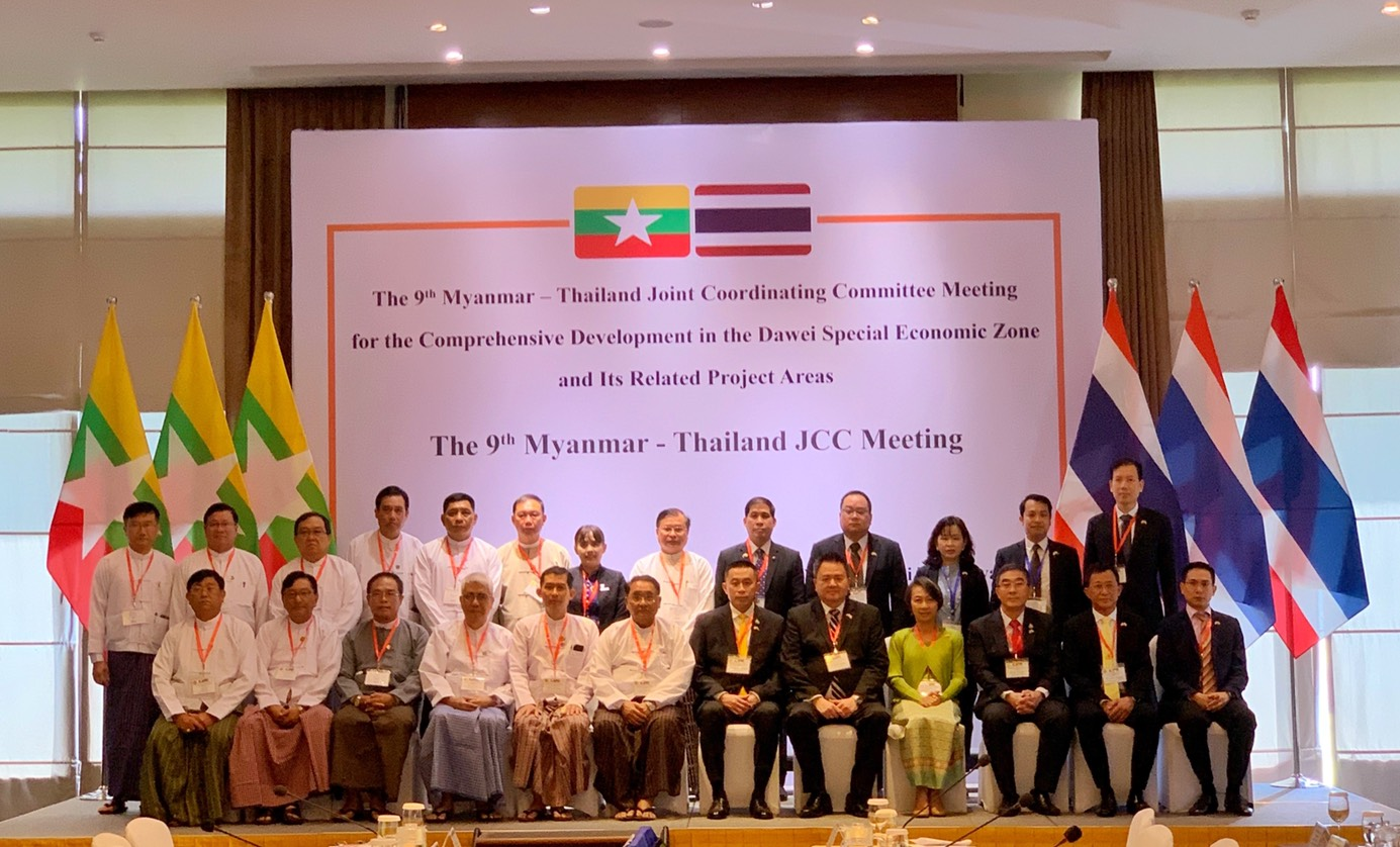 The 9th Myanmar-Thailand Joint Coordinating Meeting for the Comprehensive Development in the Dawei Special Economic Zone and Its Related Project Areas