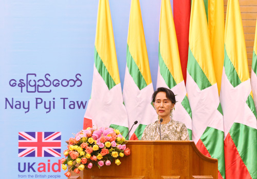 State Counsellor holds Meeting with Myanmar Banking Sector to Discuss Obstacles, Collaboration, and Future Direction
