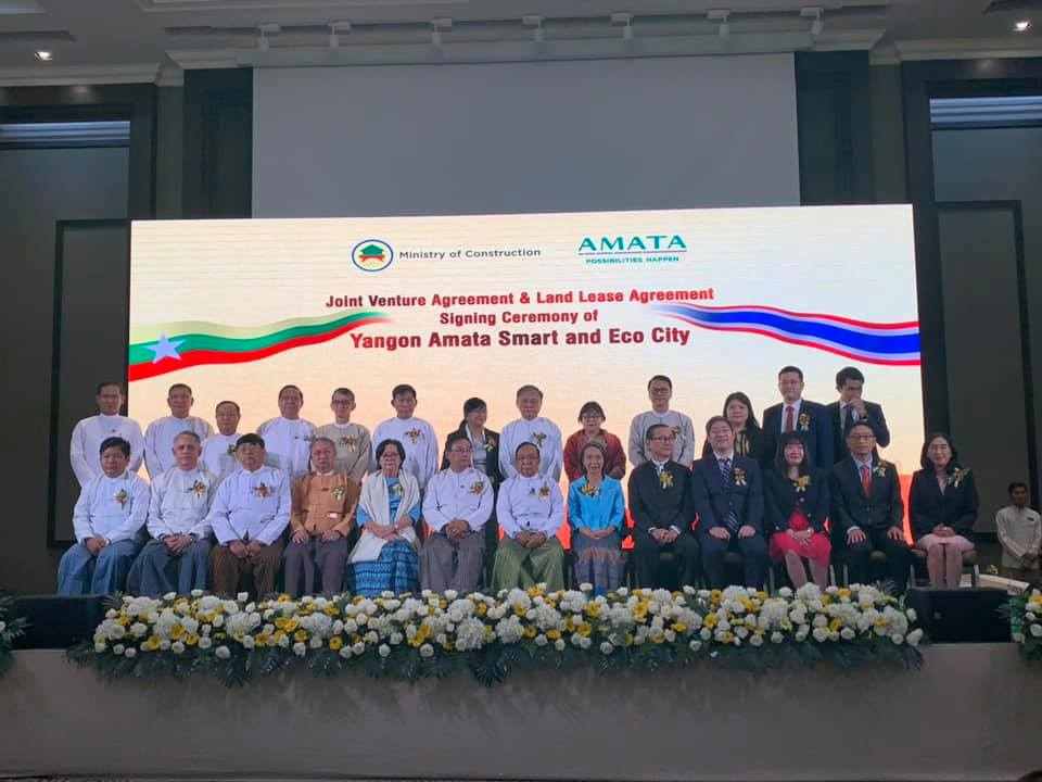 Ambassador of Thailand to Myanmar attended the signing ceremony of Joint Venture Agreement on Yangon Amata Smart and Eco City Project