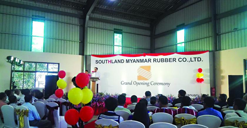 Thilawa Special Economic Zone's first rubber production plant started operations on 25 January 2018