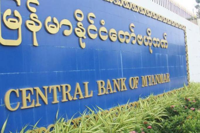 Myanmar and Thailand Central Banks approved the Krungthai and Shwe remittance project developed by Everex which will facilitate the cross-border payment