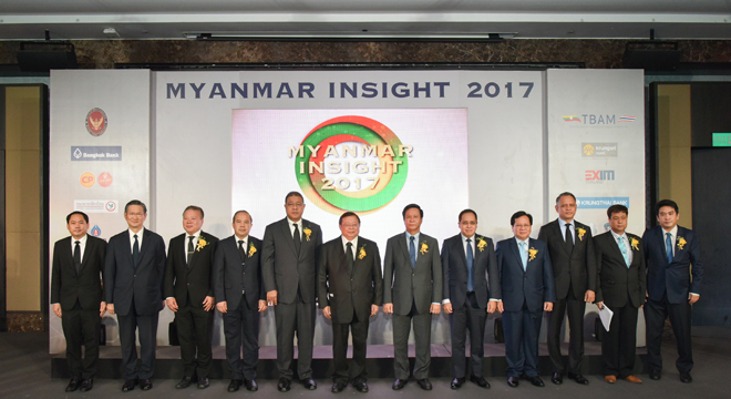 "Royal Thai Embassy and Thai Business Association of Myanmar organize  an economic seminar ""Myanmar Insight 2017"""