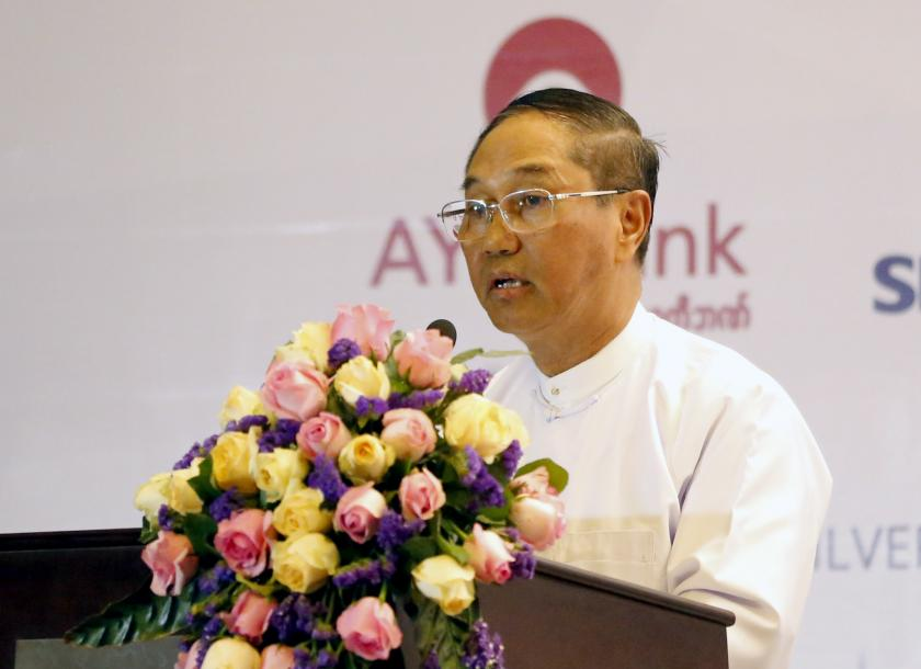 Despite the government's aim to push Myanmar up the World Bank's ranking for ease of doing business, Myanmar has fallen one place over the past year
