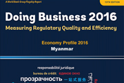 World Bank Group Flagship Report, Doing Business 2016